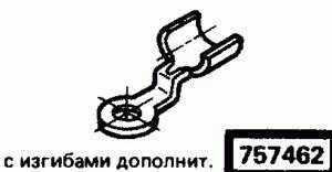 Код классификатора ЕСКД 757462