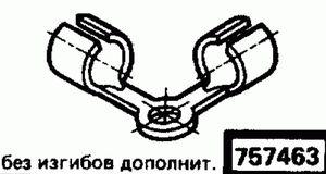 Код классификатора ЕСКД 757463