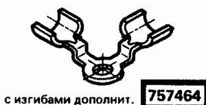 Код классификатора ЕСКД 757464