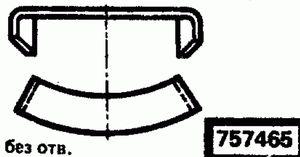 Код классификатора ЕСКД 757465