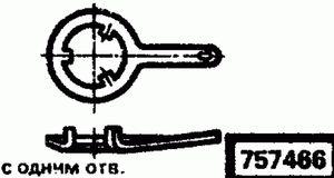 Код классификатора ЕСКД 757466