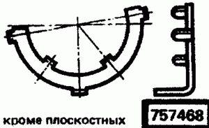 Код классификатора ЕСКД 757468