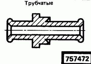 Код классификатора ЕСКД 757472