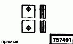 Код классификатора ЕСКД 757491