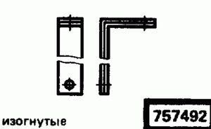Код классификатора ЕСКД 757492