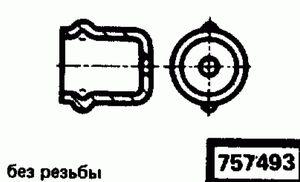 Код классификатора ЕСКД 757493
