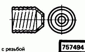 Код классификатора ЕСКД 757494