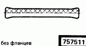 Код классификатора ЕСКД 757511