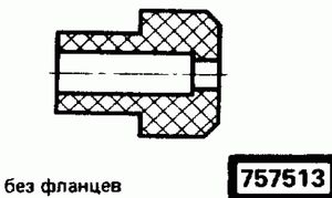 Код классификатора ЕСКД 757513