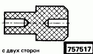 Код классификатора ЕСКД 757517
