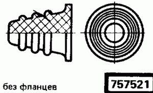 Код классификатора ЕСКД 757521