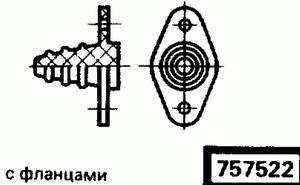 Код классификатора ЕСКД 757522