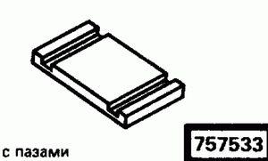 Код классификатора ЕСКД 757533