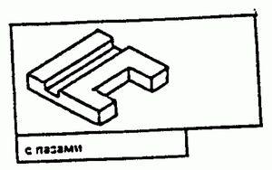 Код классификатора ЕСКД 757537