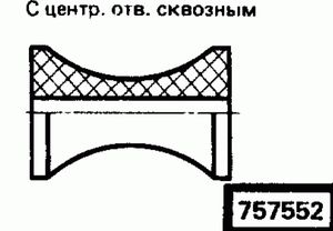Код классификатора ЕСКД 757552