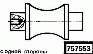 Код классификатора ЕСКД 757553