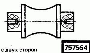 Код классификатора ЕСКД 757554