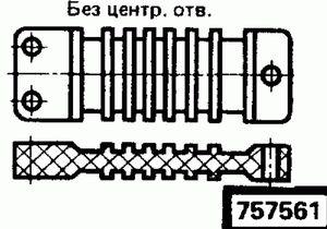 Код классификатора ЕСКД 757561