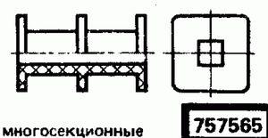 Код классификатора ЕСКД 757565