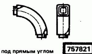 Код классификатора ЕСКД 757821