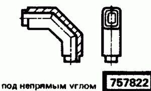 Код классификатора ЕСКД 757822