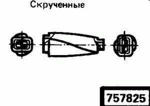 Код классификатора ЕСКД 757825