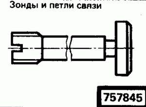 Код классификатора ЕСКД 757845