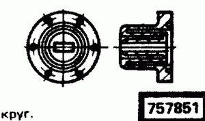 Код классификатора ЕСКД 757851