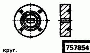 Код классификатора ЕСКД 757854