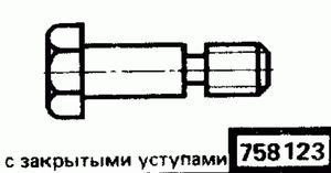 Код классификатора ЕСКД 758123