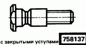 Код классификатора ЕСКД 758137