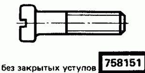 Код классификатора ЕСКД 758151