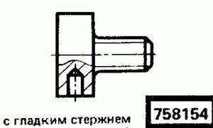 Код классификатора ЕСКД 758154