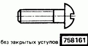 Код классификатора ЕСКД 758161