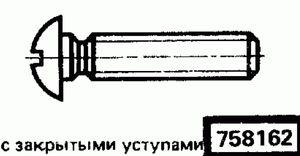 Код классификатора ЕСКД 758162