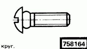 Код классификатора ЕСКД 758164