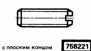 Код классификатора ЕСКД 758221