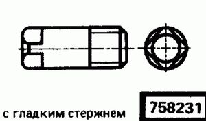 Код классификатора ЕСКД 758231