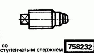 Код классификатора ЕСКД 758232
