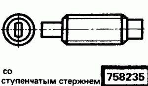 Код классификатора ЕСКД 758235