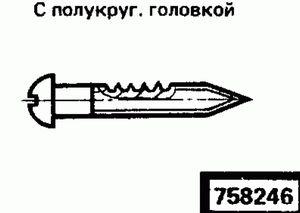 Код классификатора ЕСКД 758246