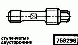 Код классификатора ЕСКД 758296