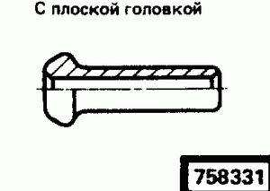 Код классификатора ЕСКД 758331
