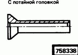 Код классификатора ЕСКД 758338