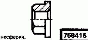 Код классификатора ЕСКД 758416