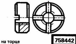 Код классификатора ЕСКД 758442
