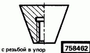 Код классификатора ЕСКД 758462