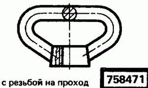 Код классификатора ЕСКД 758471