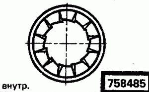 Код классификатора ЕСКД 758485