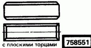 Код классификатора ЕСКД 758551